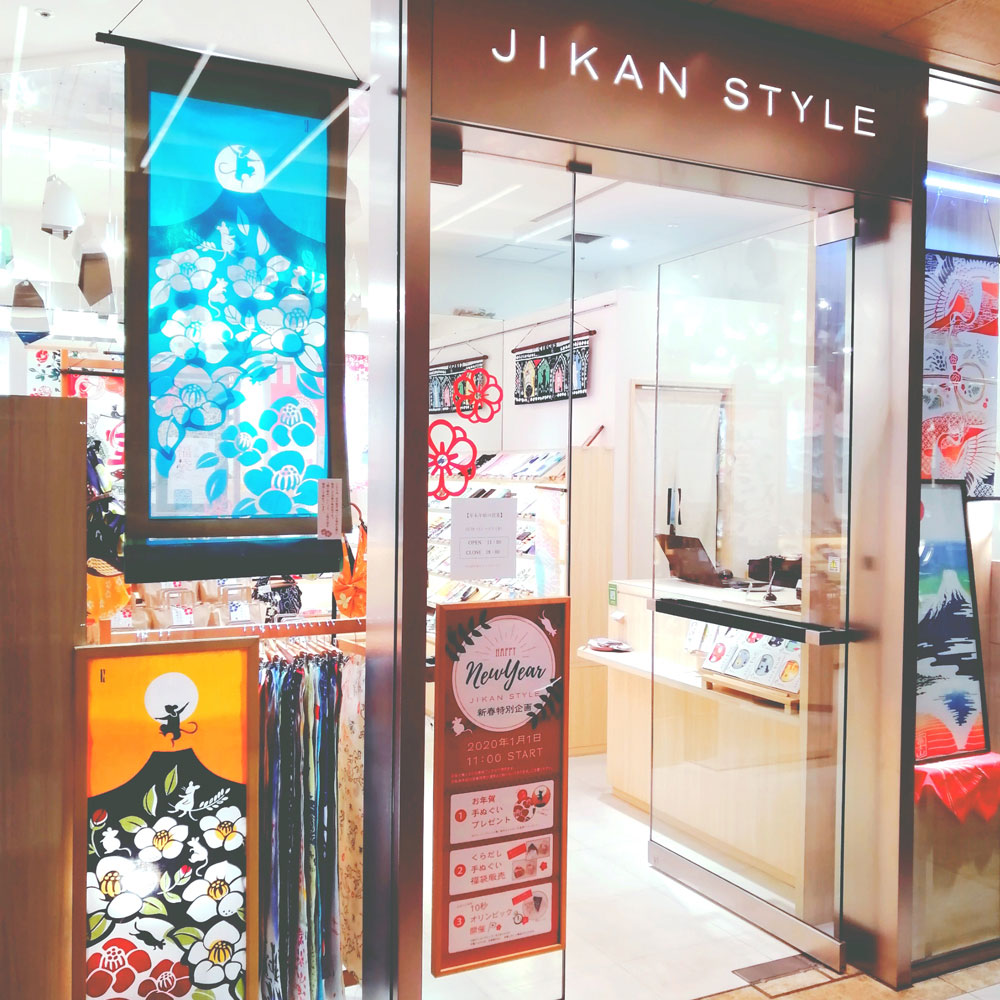 JIKAN STYLE 丸の内店 正月イベント